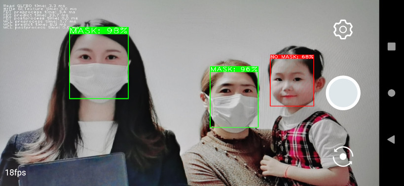 android_mask_detection_cpu